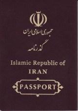 iranian_passport.jpg